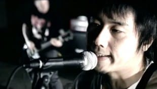 Ken Yokoyama / Ken Yokoyama-Last Train Home(Official Video)