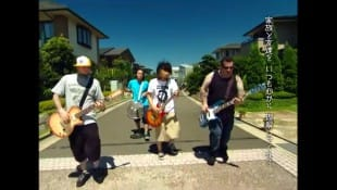 Ken Yokoyama / Ken Yokoyama- I Love(Official Video)
