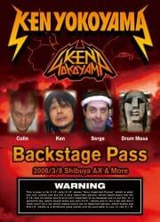 Ken Yokoyama / Backstage Pass