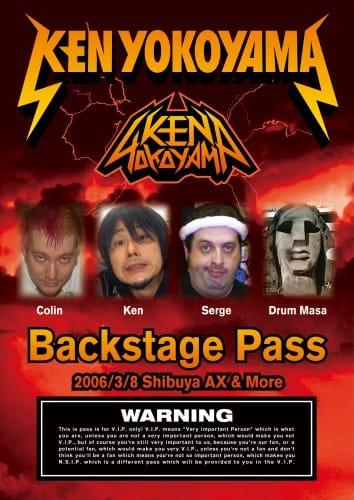 Backstage Pass / Ken Yokoyama