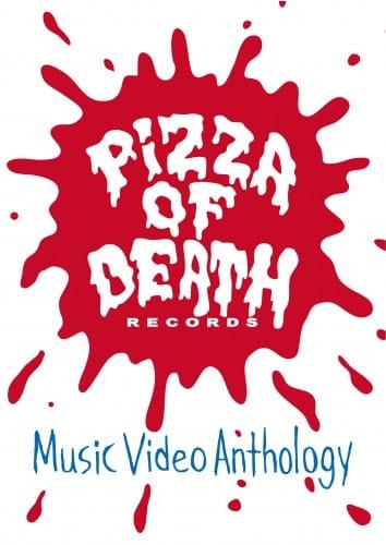 V.A / PIZZA OF DEATH Music Video Anthology / V.A