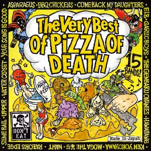 V.A / The Very Best of PIZZA OF DEATH / V.A