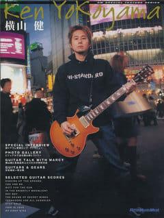 GM SPECIAL FEATURE SERIES【ムック】 / Ken Yokoyama
