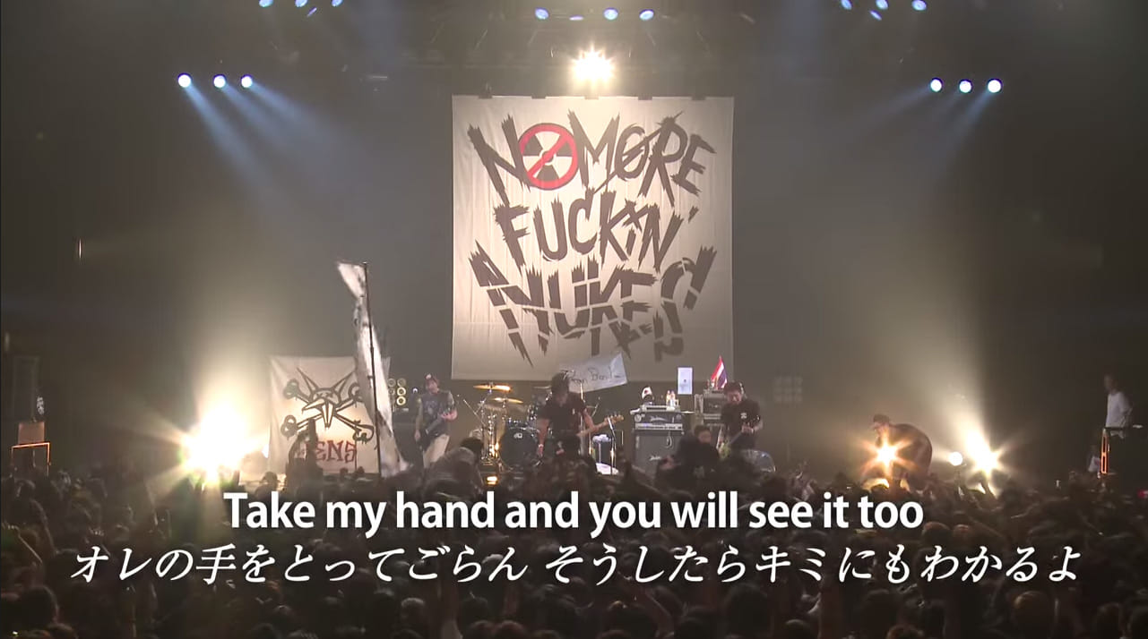 Ken Yokoyama / NO MORE FUCKIN' NUKES 2013