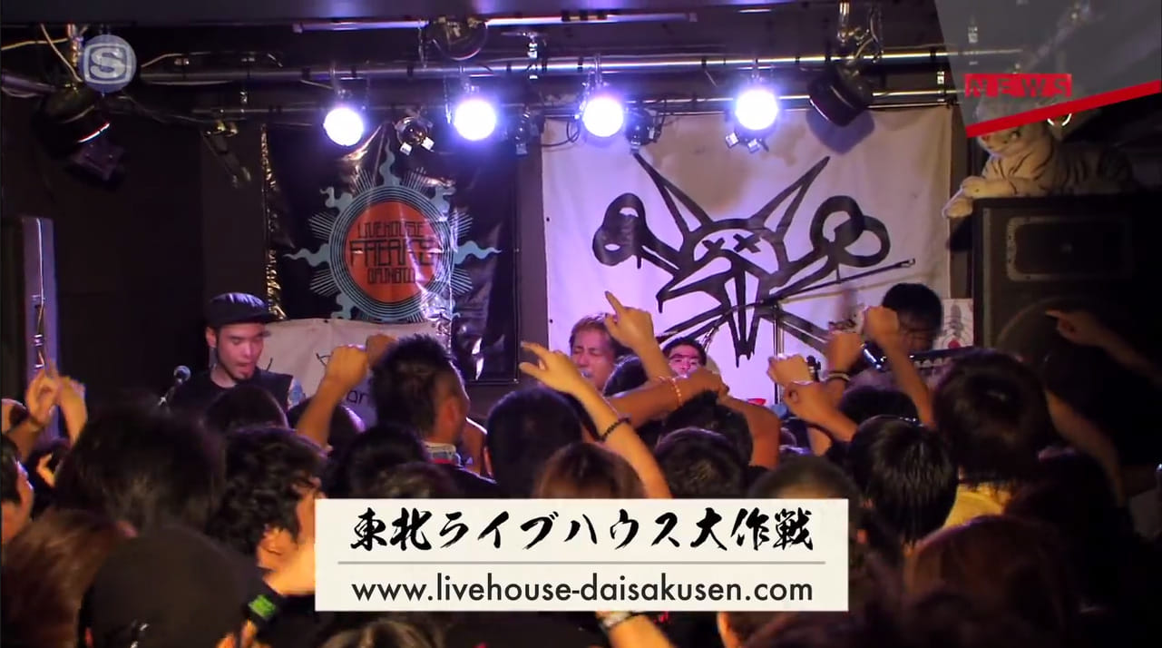 "Ken Yokoyama / 東北ライブハウス大作戦 岩手県大船渡市""LIVEHOUSE FREAKS""オープン"