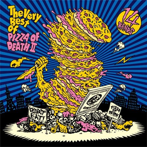 V.A / The Very Best of PIZZA OF DEATH II / Ken Yokoyama