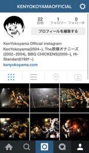 Ken Yokoyama Instagram