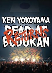 Ken Yokoyama / DEAD AT BUDOKAN RETURNS