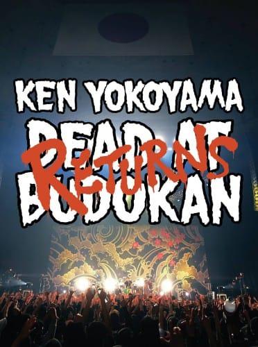 DEAD AT BUDOKAN RETURNS / Ken Yokoyama