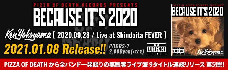 PIZZA OF DEATH RECORDS PRESENTS [ BECAUSE IT'S 2020 ] 特設サイト
