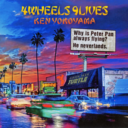 Ken Yokoyama 7th Full Album 『4Wheels 9Lives』 特設サイトにて、オフィシャルインタビューVol.2公開!