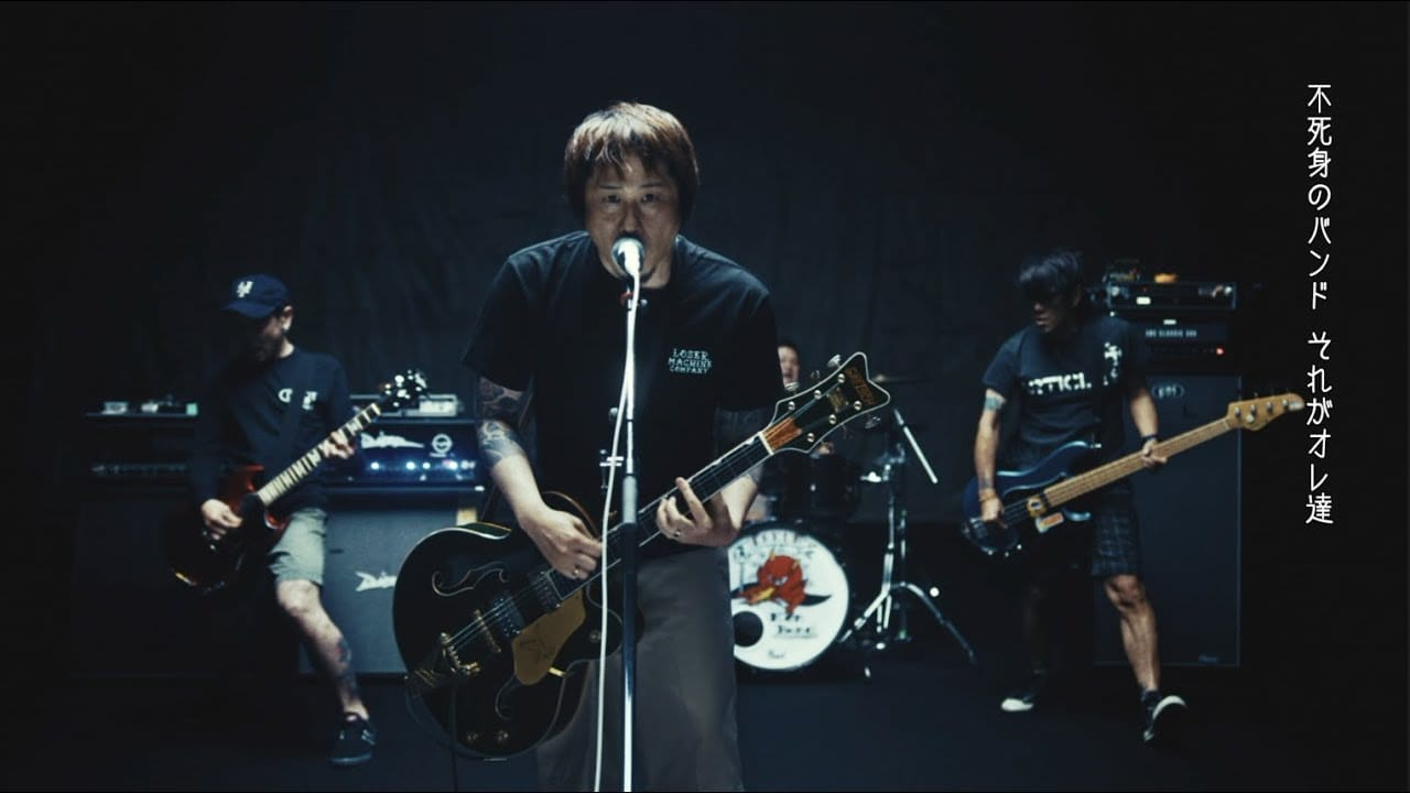 Ken Yokoyama / 4Wheels 9Lives (OFFICIAL VIDEO)