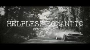 Ken Yokoyama / Helpless Romantic(OFFICIAL LYRIC VIDEO)